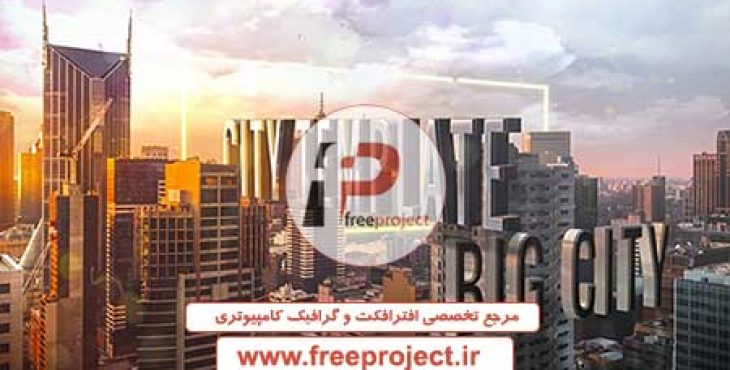 Titles of City preview 730x370 - صفحه اصلی