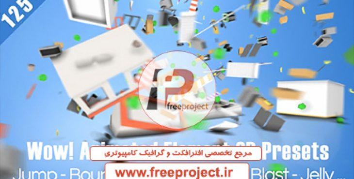 پروژه موشن گرافیک