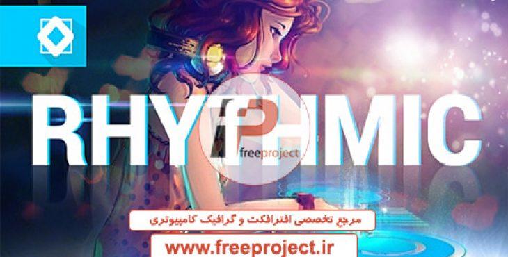 پروژه آماده افترافکت ویژه ساخت تیزر تبلیغاتی معرفی و طراحی وب سایت
