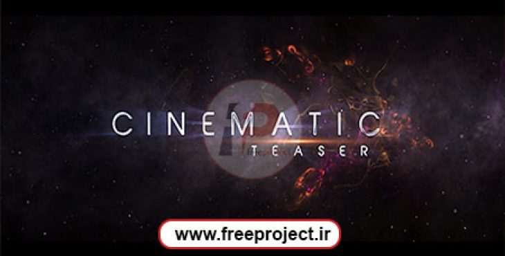 Teaser Image Preview 730x370 - صفحه اصلی