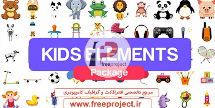المانهای کودک ویژه ساخت موشن گرافیک با استفاده از افترافکت