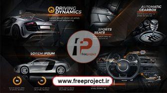 New Black Car Promo Preview Image 335x188 - پروژه آماده افترافکت ویژه ساخت تبلیغات از آپشن های اتومبیل