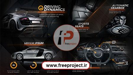 پروژه آماده افترافکت ویژه ساخت تبلیغات از آپشن های اتومبیل
