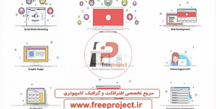جعبه ابزار ساخت موشن گرافیک با موضوع طراحی وب سایت و سئو