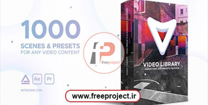 Video Library Video Presets Package Preview Image 730x370 - صفحه اصلی