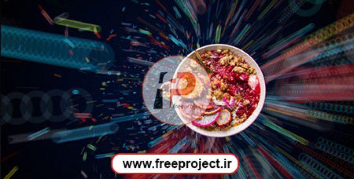 پروژه آماده افترافکت ویژه ساخت تیزر جهت نمایش و معرفی منوی غذا در رستوران یا فست فود