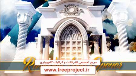ramadan aftereffect project