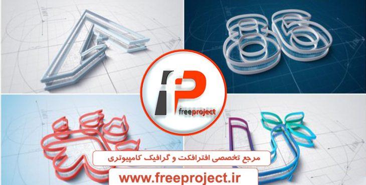پروژه آماده افترافکت ویژه ساخت آرم استیشن با موضوع آرشیتکت | Architect Logo Build