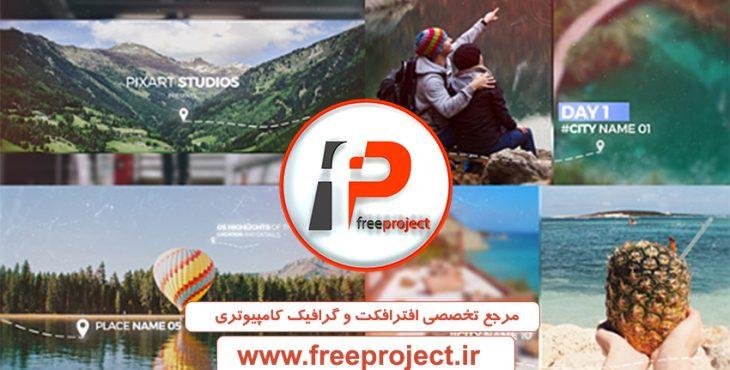 پروژه آماده افترافکت ویژه ساخت اسلایدر با موضوع خاطرات سفر|Travel Memories