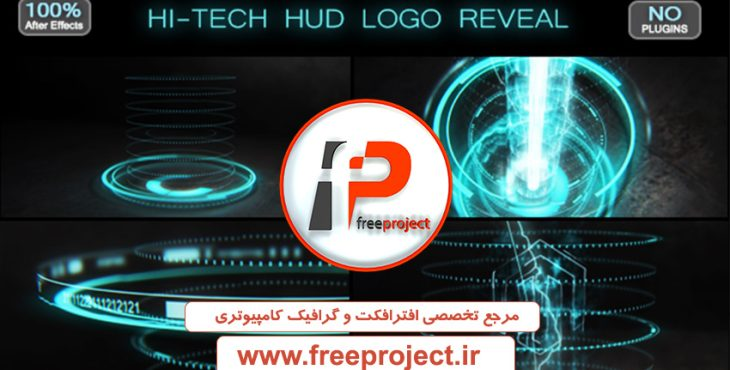 Hi-tech HUD Logo Reveal 17570074 Videohive