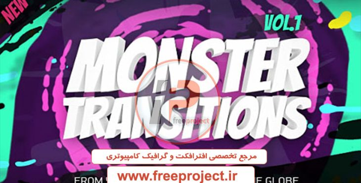 125 Monster Transitions image preview 730x370 - صفحه اصلی