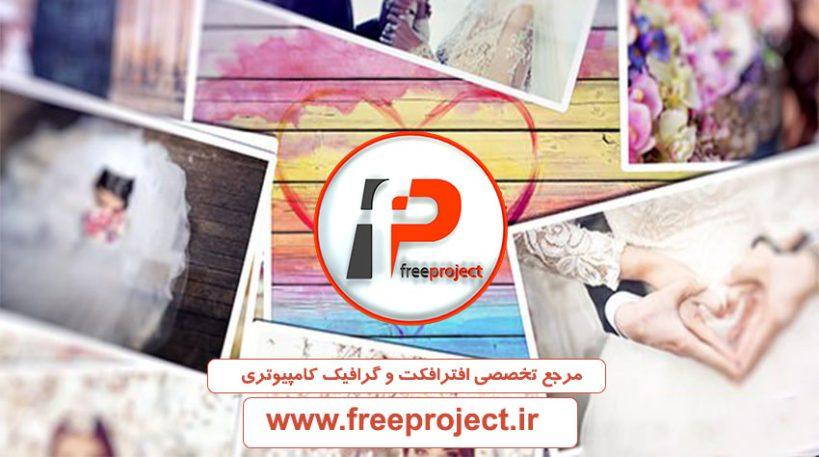1535090917 dT41SAG 819x457 - پروژه افترافکت ویژه ساخت اسلایدشو از تصاویر جشن عروسی