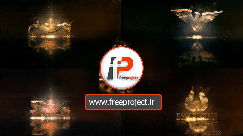 پروژه آماده افترافکت ویژه ساخت آرم استیشن با افکت داغ و طلایی