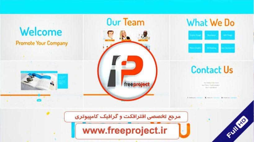Company Timeline 819x457 - پروژه آماده افترافکت ویژه ساخت موشن گرافیک با موضوع معرفی و رزومه شرکت