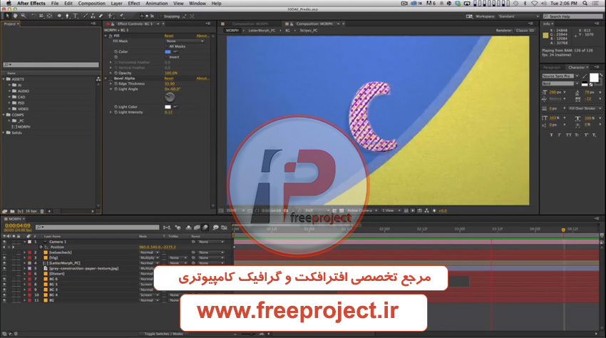 Morphing Letters in After Effects - صفحه اصلی