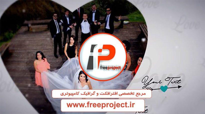 پروژه آماده افترافکت ویژه ساخت آلبوم عکس عروسی
