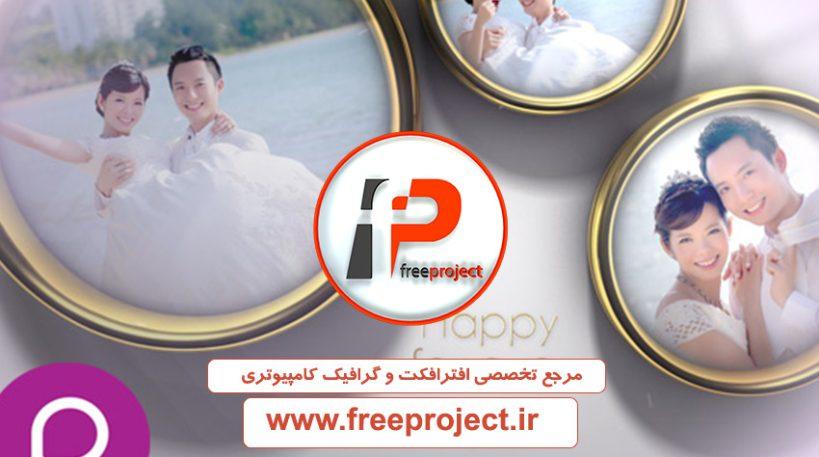 پروژه افترافکت عروسی