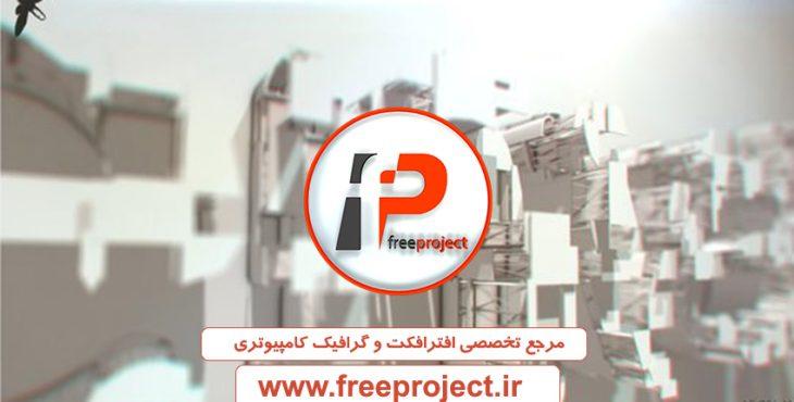 پروژه ساخت آرم استیشن با افترافکت