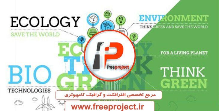 پروژه آماده افترافکت اینفوگرافیک با موضوع حفاظت از محیط زیست
