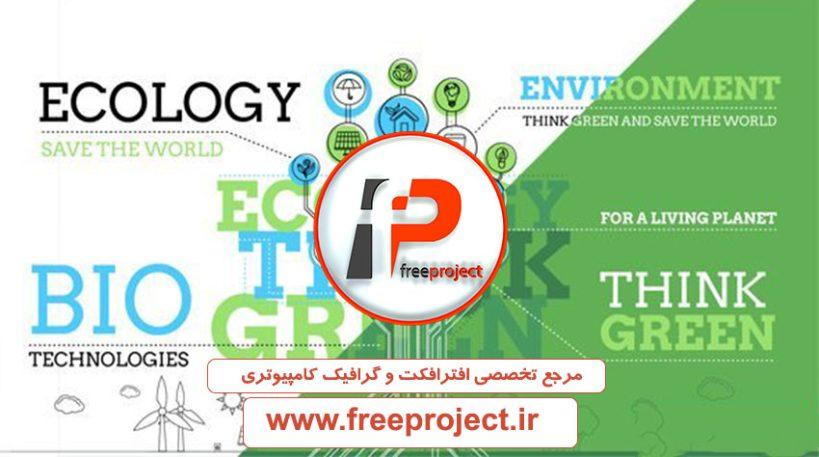 1537361104 UEAdkJg 819x457 - پروژه آماده افترافکت اینفوگرافیک با موضوع حفاظت از محیط زیست