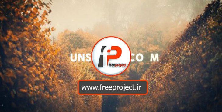 پروژه آماده افترافکت ویژه ساخت اسلایدشو | Grunge Beat Opener