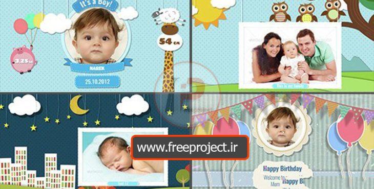 پروژه آماده افترافکت آلبوم عکس کودک | Baby Photo Album