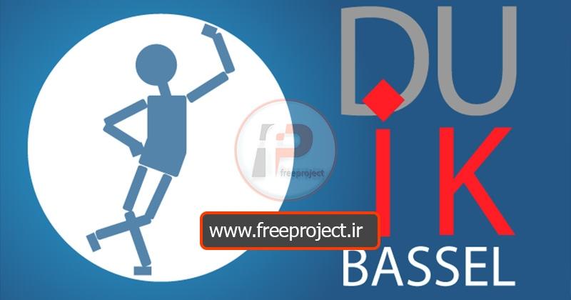 آموزش ریگ بندی کاراکتر با Duik Bassel