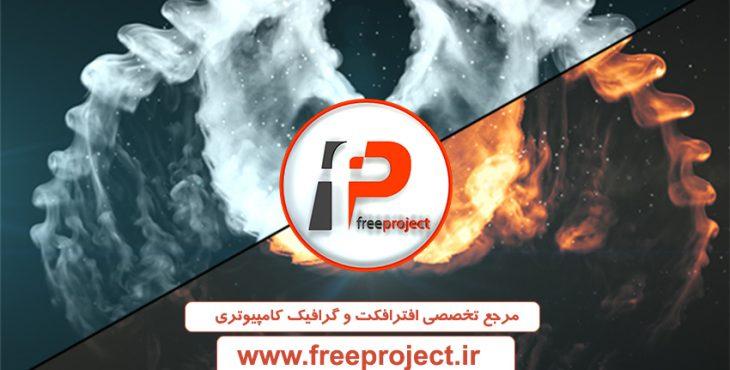 پروژه آماده افترافکت ویژه ساخت آرم استیشن با افکت دود و آتش به شکل عقاب