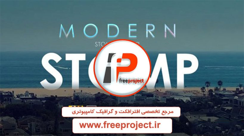 پروژه افترافکت ساخت اسلایدشو مدرن Modern Stomp Opener