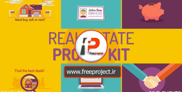 Real estate Kit 730x370 - صفحه اصلی