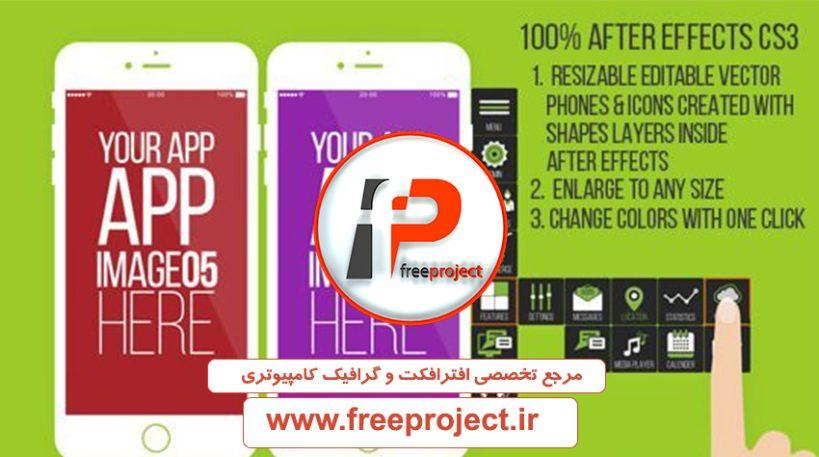 App Promotion 819x457 - پروژه آماده افترافکت ویژه تبلیغات اپلیکیشن موبایل | App Promotion