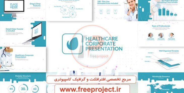 1547102317 MpLKlQc 730x370 - پروژه آماده افترافکت ویژه معرفی خدمات بهداشتی و درمانی