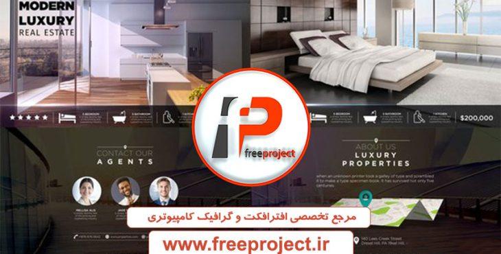 1547735312 OqKfIMf 730x370 - پروژه آماده افترافکت ویژه تبلیغات مدرن املاک و مستغلات