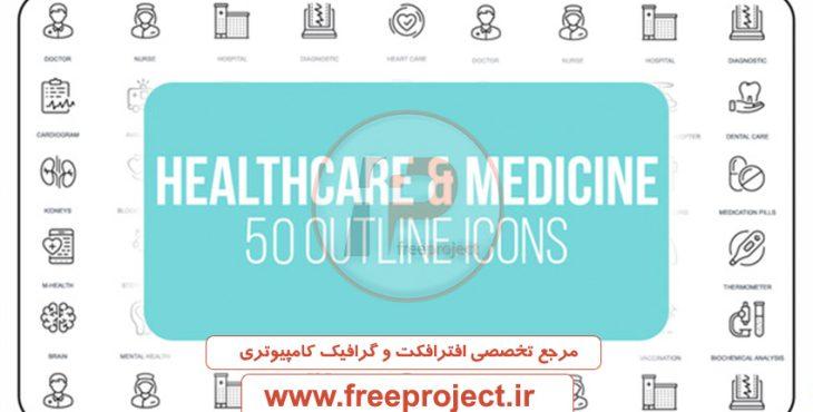 Healthcare Medicine Preview 1080 730x370 - مجموعه  50 آیکون خطی متحرک با موضوع بهداشت و پزشکی برای موشن گرافیک