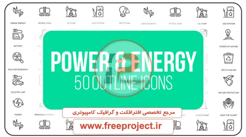 Power Energy Preview 1080 819x457 - مجموعه  50 آیکون خطی متحرک با موضوع قدرت و انرژی برای موشن گرافیک