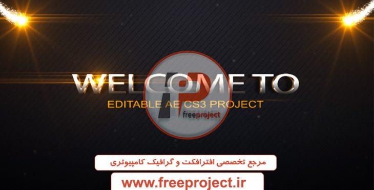 ae logo 76 730x370 - پروژه آماده افترافکت ویژه ساخت آرم استیشن