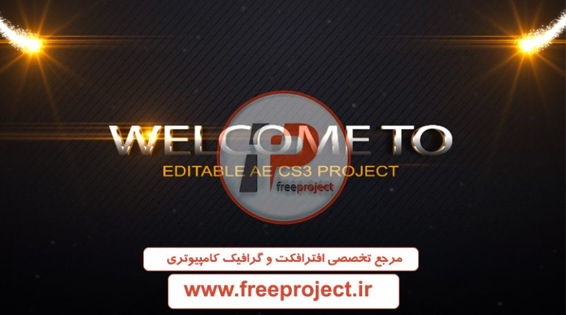 ae logo 76 819x457 - پروژه آماده افترافکت ویژه ساخت آرم استیشن