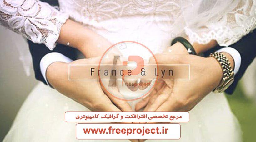 پروژه افترافکت برای عکس عروسی