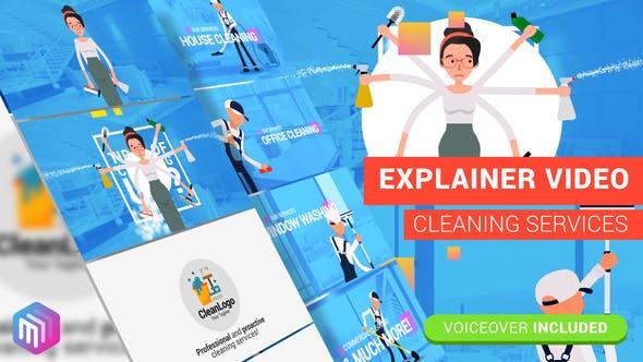 ساخت موشن گرافیک با موضوع خدمات نظافتی
