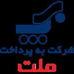 BPMLogo 150x150 - پروژه آماده افترافکت ویژه ساخت تیزر تبلیغات فروشگاه آنلاین محصولات