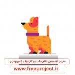 آموزش ایلیوستریتور برای ساخت کاراکتر سگ دو بعدی
