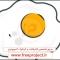 آموزش سریع طراحی دو بعدی تخم مرغ نیمرو با استفاده از نرم افزار ادوبی ایلاستریتور