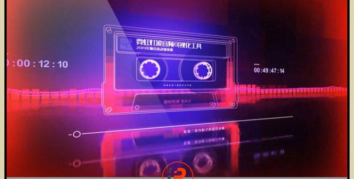 پروژه افترافکت برای ساخت موزیک ویژوالایزر