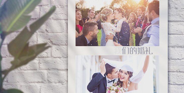 پروژه آماده افترافکت برای ساخت گالری عکس عروسی