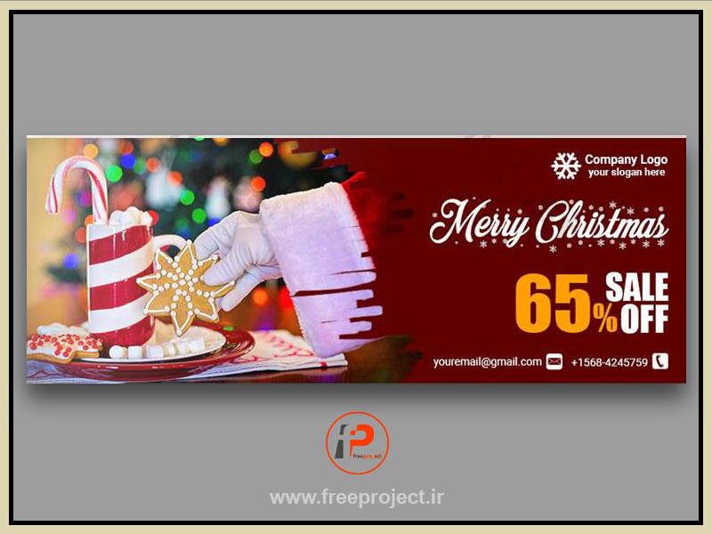 قالب لایه باز فتوشاپ برای اسلایدشو سایت با موضوع کریسمس