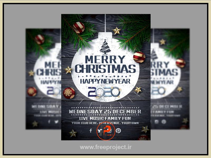 قالب آماده فتوشاپ با موضوع پوستر کریسمس