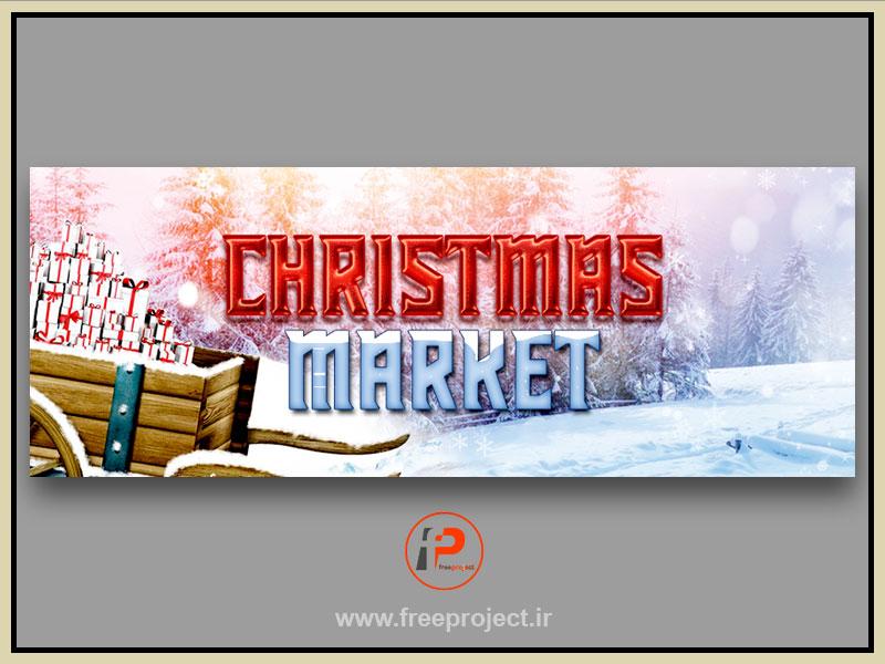 فایل لایه باز فتوشاپ برای بنر کریسمس در سایت