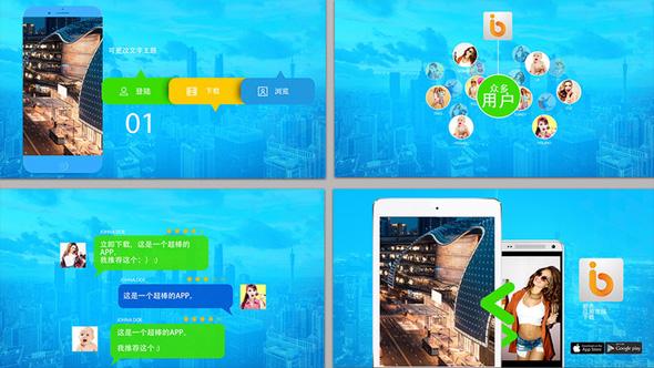 دانلود پروژه افترافکت برای ساخت تیزر معرفی اپلیکیشن موبایل