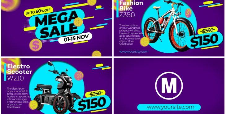 پروژه آماده افترافکت برای ساخت تیزر تبلیغات با موضوع فروش ویژه