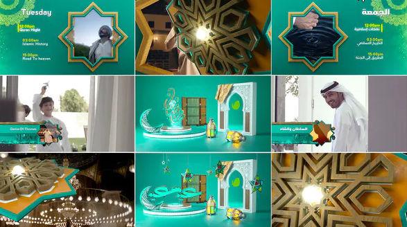 پروژه افترافکت برای ساخت تیزر ماه رمضان